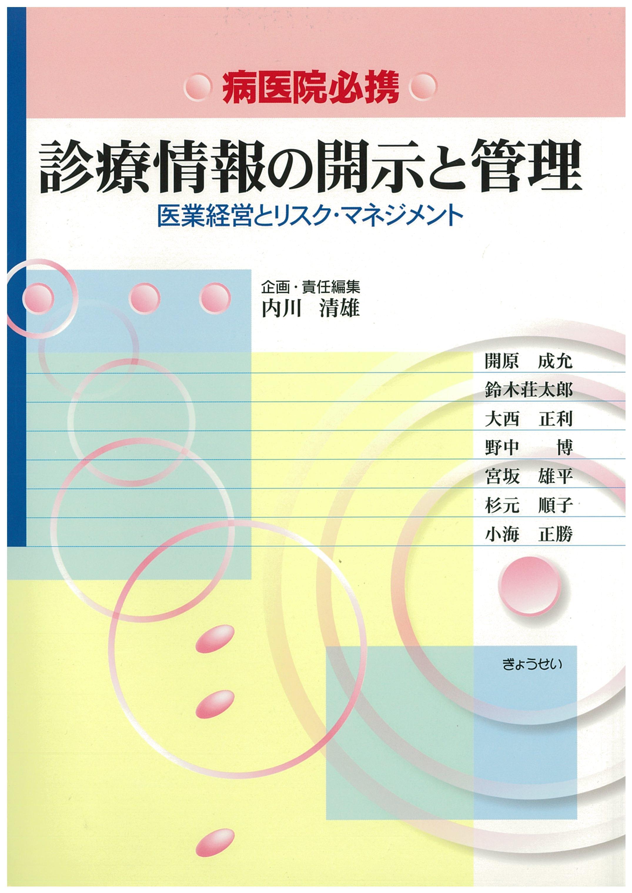 book_10