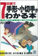 book_07