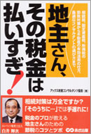book_12