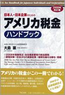book_18