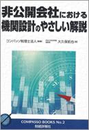 book_20