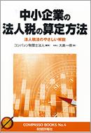 book_22