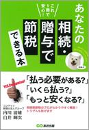 book_24