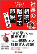 book_25