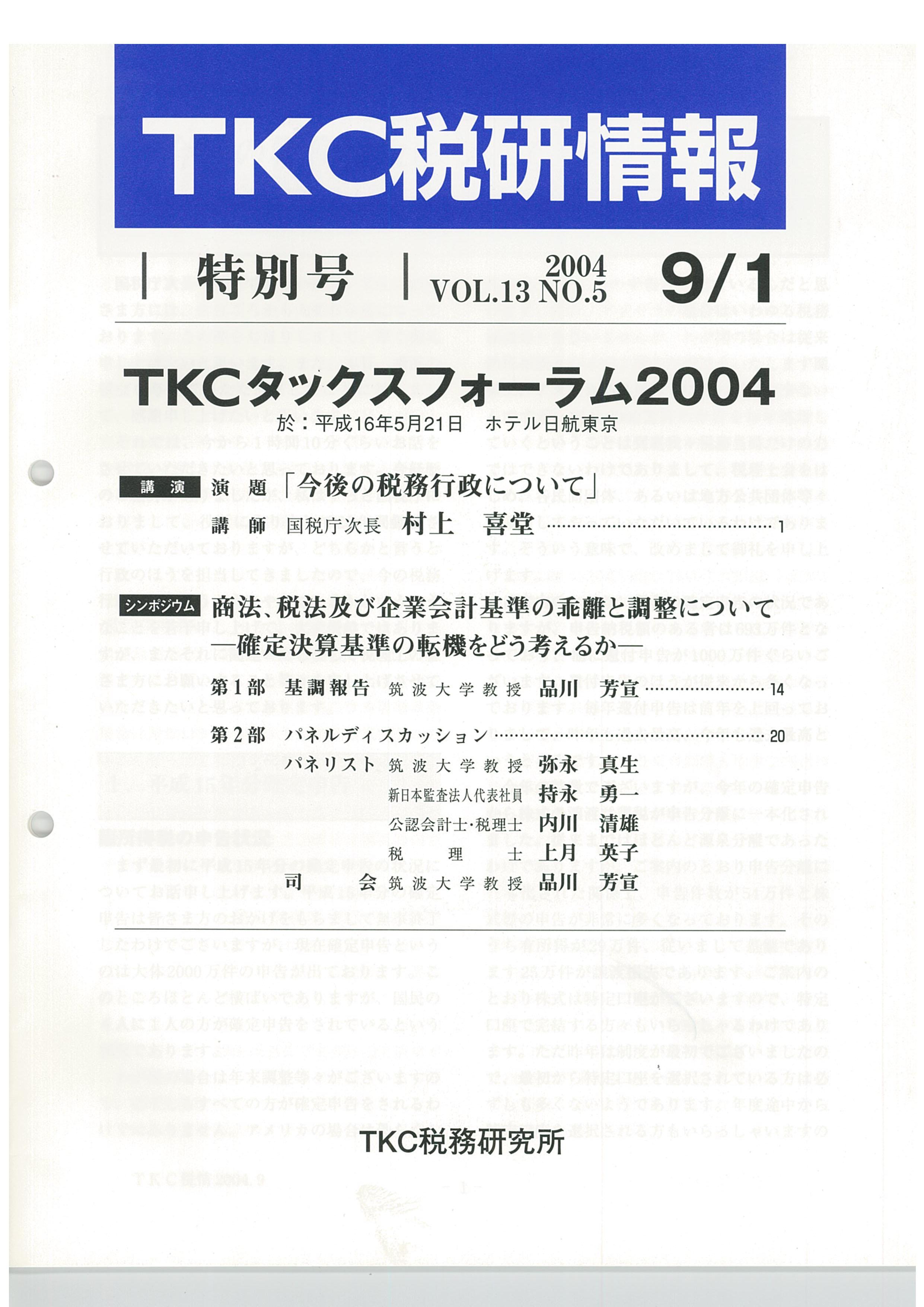 book_29