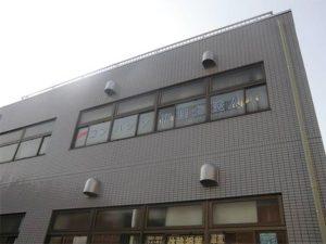 横浜青葉事務所